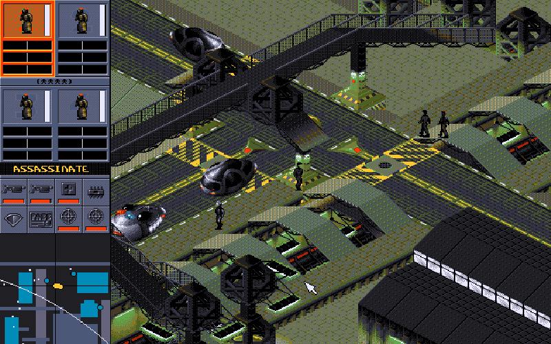 A busy street, circa 20XX, circa 1993.